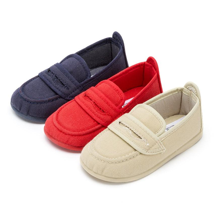 Boys Plain Canvas Loafers